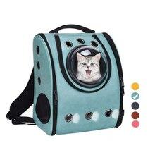 Honsene-Сумка-капсула для переноски домашних животных кошка дышащая наружная портативная упаковочная сумка dasyure pets щенок рюкзак для путешествий