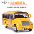 1:32 The American school bus Metal Alloy Diecast Toy Car Model Miniature Scale Model Sound and Light Emulation Electric Car