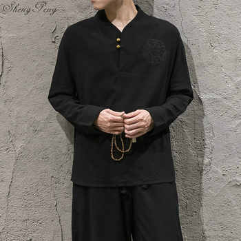 2018 new arrival linen suits men dress suits Chinese traditional men clothing solid color long sleeves mens dress suits Q587 - DISCOUNT ITEM  40 OFF Novelty & Special Use