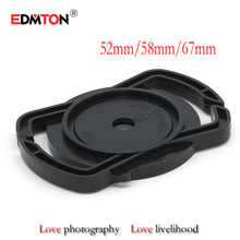 100PCS/lot Digital camera Lens Cap keeper 52mm 58mm 67mm Common Lens Cap Digital camera Buckle Lens Cap Holder Keeper
