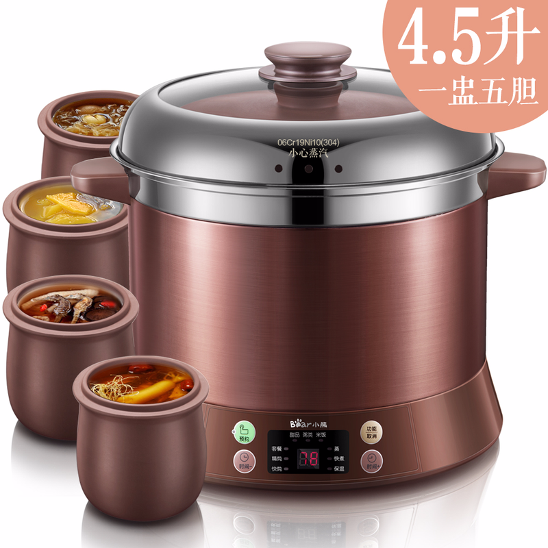 Bear Purple Clay Pot Full Automatic Electric Stew Cooker Cup Water Soup Porridge Pot Cookers BB electric stew pot white porcelain slow cooker ceramic soup porridge rice pot automatic power off when lack water cute design