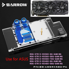 BARROW Graphics Card Block use for ASUS ROG-STRIX-RX580-8G-GAMING/RX480-O8G-GAMING GPU Full Cover Copper Radiator RGB to AURA цена и фото