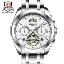 BINKADA New Men Steel Watch Wrist Original Luxury Top Brand Big Automatic Fashion Sports Mechanical Watches relogio masculino
