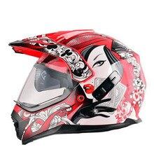 Capacete casco moto WANLI motorcycle helmet dual lens cross country hel