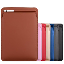 Waterproof cover For Ipad pro 10.5 Case PU leather 2017 for ipad inch pencil case  Leather sleeve