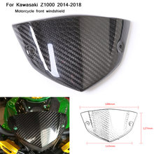 Крышка переднего брызговика из углеродного волокна для kawasaki