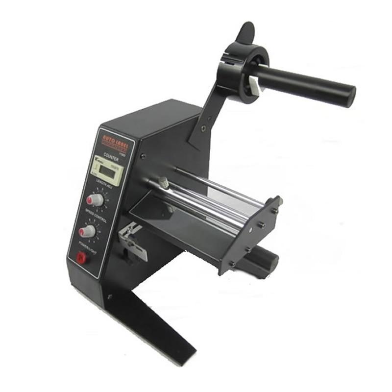 220V 50HZ Automatic Label Dispenser AL-1150D Device Sticker ru free tax automatic label dispenser electric labeling machines al 1150d