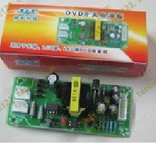 Freies Verschiffen!!! EVD / DVD universal schalt netzteil board + 5 V / + 12 V/-12 V LCD/led-bildschirm modul