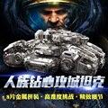 Межзвездной Terran siege танки 8 листов Металла сборки модели 3D Головоломки горячей продажи Творческий Настольные украшения ПОДАРОК