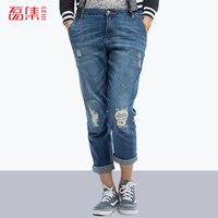 כחול ג 'ינס החבר אופנה ג' ינס קרוע לנשים בתוספת גודל עבור נשים צפצף Capris ג 'ינס כותנה אלסטיים ישר צפצף אמצע מותניים