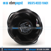 ebmpapst R1G175 RC02 11 A01 DC 48V 0.8A 39W 25W 4 wire 175x175mm Centrifugal Fan