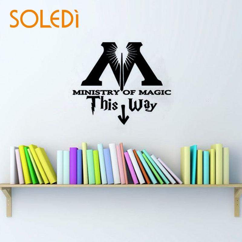 Ministry Of Magic Toilet Seat Wall Sticker WC Decor Wall Decals Removeable