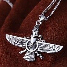 Farvahar Necklace