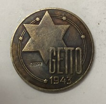 1943 Poland 20 Mark jeish Ghetto Coinage Al