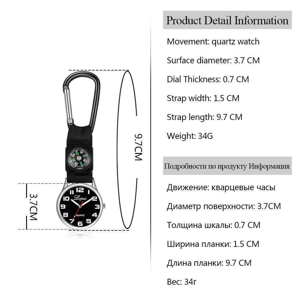 2018 новые женские часы Портативный Досуг медсестры кварцевые часы простые часы мужские уличные спортивный компас наручные часы relogios Masculino