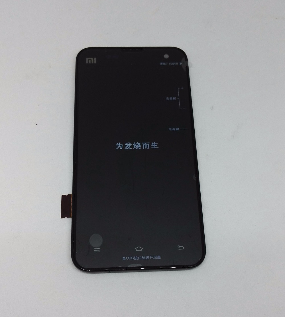 mi2 lcd frame front