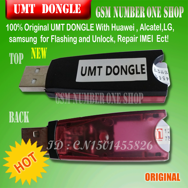 2019 NEW Ultimative werkzeug dongle UMT Dongle umt key dongle For Huawei for Alcatel for Lg