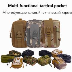 600D Тактический сумка водонепроницаемый армейский рюкзак открытый мешок небольшой рюкзак военной расцветки Militar нейлон армейские сумки