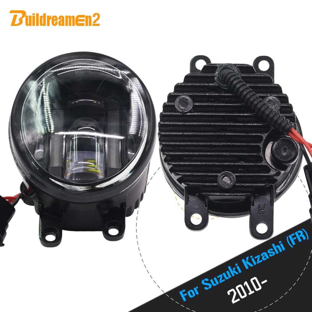 Buildreamen2 2 X Car LED Fog Light DRL Daytime Running Lamp White High Lumens For Suzuki Kizashi (FR) Saloon 2.4 4x4 2010 Up high quality h3 led 20w led projector high power white car auto drl daytime running lights headlight fog lamp bulb dc12v