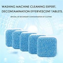 4 шт. стиральная машина лист бытовой очиститель, для удаления чешуи глубокий Чистый Макияж дезодорант для стиральной машины 9M27
