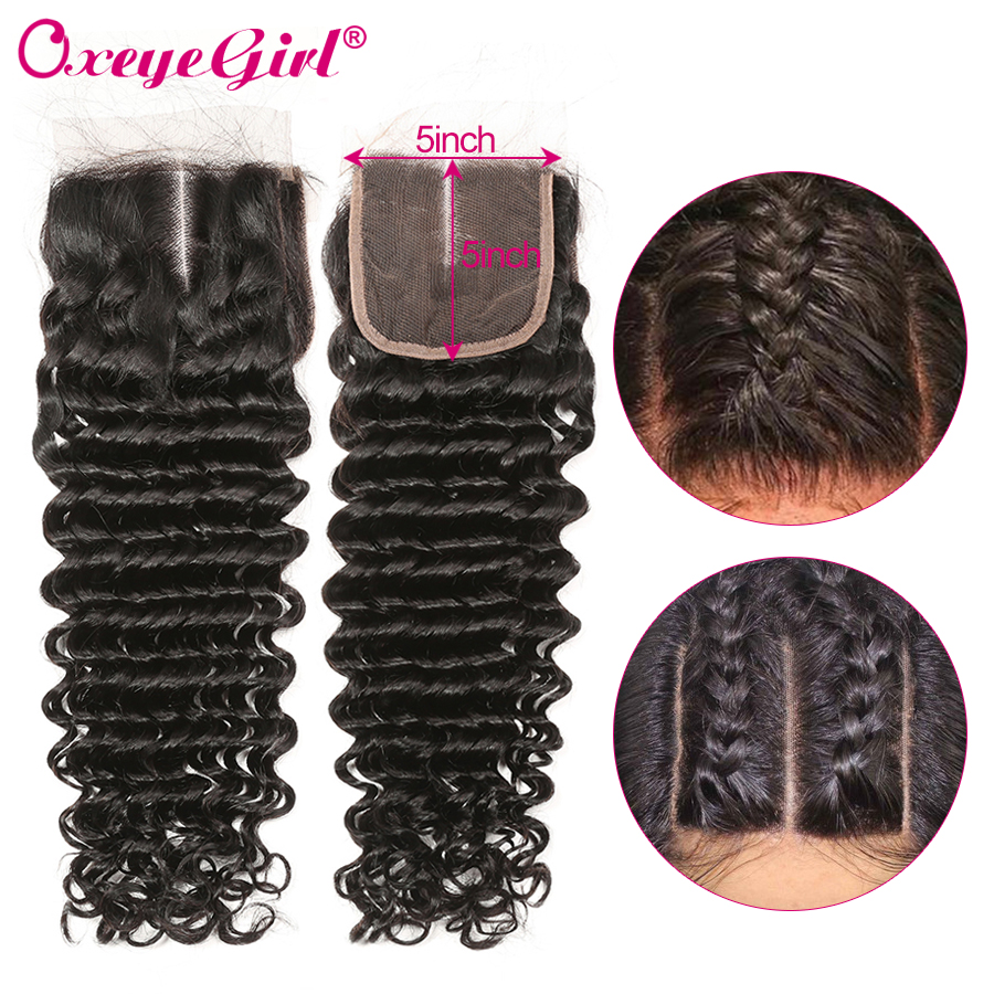Oxeye Girl Brazilian Hair 5x5 Lace Closure With Baby Hair Deep Wave Bundles Free/Middle/Three Part Remy Hair Human Hair