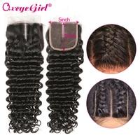 Oxeye/бразильские волосы для девочек, 5x5, кружевное Закрытие с волосами для малышей, глубокие волнистые пучки, свободные/Средние/три части, чел...