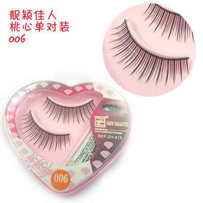 NEW 1 Pair Peach Heart False Eyelashes Korea Natural Nude Makeup Long Mink Eyelashes Handmake Eye Lashes Makeup Kit Gift #022