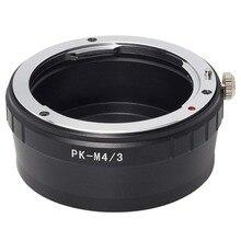 PK-M4/3 для PK объектив Микро м 4/3 M4/3 M43 адаптер крепление для Pentax адаптер кольцо Крепление объектива адаптер