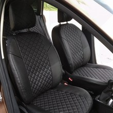 Для Lada Vesta 2015-2019 специальные чехлы для сидений автомобиля полный комплект автопилот эко-кожа ROMB