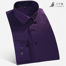 New Arrival Mens Shirts Long Sleeve Cotton Anti Wrinkle  Business Shirts Slim Fit Solid Color Male Shirts Men Dress Shirt