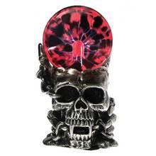 Магический череп голова стеклянная скульптура статуя молния плазменный шар сенсорный Вампир череп голова декоративная фигурка