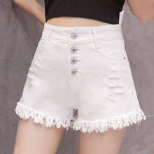 2019 New Womens Sexy High Waist Tassel Ripped Jeans Women American BF Denim Shorts Hole Large Size