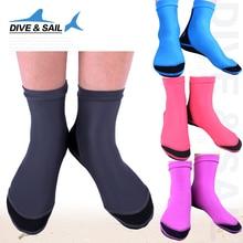 Носки для дайвинга носок для дайвинга неопрен нейлон 1,5 мм с перепонкой ноги подводное плавание носки обувь для дайвинга Пляжные Носки Водные виды спорта