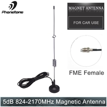 GSM 824-2170MHz Magnet Antenna for car Signal Booster with 3m RG174 FME Female Connector