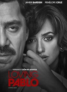《挚爱枭雄》2017年西班牙,保加利亚剧情,传记,犯罪电影在线观看