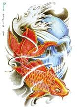 Body Art Beauty Makeup Japanese Carp And Sexy Dangerous Sexy Skull Tattoo 11D Waterproof Temporary Tattoo Stickers