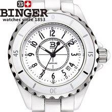 Марка цифровые часы люксовый бренд горячей продажи женщин платье кварцевые часы высокого качества популярные Вращения керамические водонепроницаемые Часы