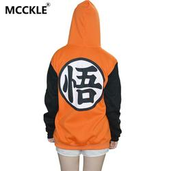 Dragon ball z hoodie goku cosplay hooded sweatshirt costumes jacket for kids and adults xxs xxl.jpg 250x250