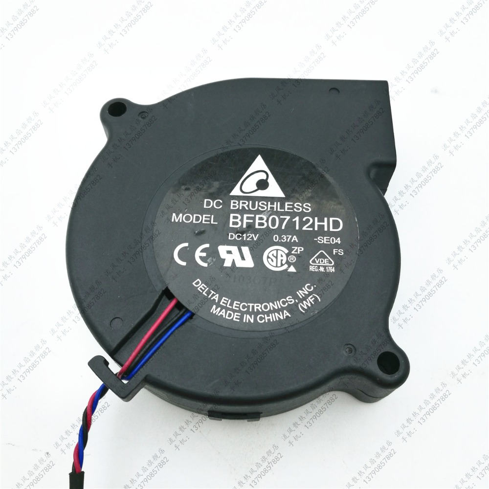 Delta Electronics BFB0712HD SE04 Server Blower Fan DC 12V 0.37A 70x70x20mm 3-wire free shipping for delta ffr1212dhe sp02 dc 12v 6 3a 120x120x38mm 4 wire car booster fan