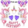 pink unicorn set
