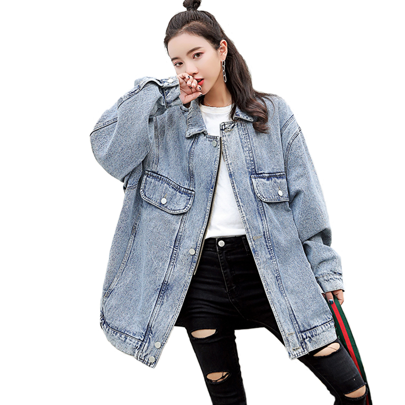 women's oversize   jacket   bf harajuku autumn   jacket   loose Long Sleeve   Basic     Jacket   Coats Fashion Korean Design Style Denim Coat