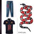 Trabajo de precisión Bordado Flor Serpiente Serpiente Bordado Parche, cártamo Apliques Parche Grande Python
