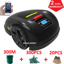 Two Year Warranty Smartphone APP Contorl Intelligent Grass Cutter Machine E1600 With 6.6AH Li-ion Battery+300m wire+300pcs pegs