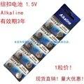 Button batteries LR44 / AG13 Alkaline 1.5 V / 357 a/A76 / L1154 card installed