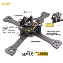 DIY FPV mini drone GEPRC GEP-TX chimp quadcopter 3K pure carbon fiber frame 4″/5″/6″ 4mm main lower plate batter than QAV-X