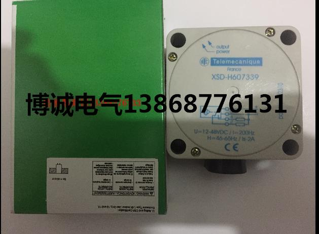 New original XSD-H607339 Warranty For Two Year new original xs9d111a1m12 warranty for two year