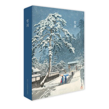Art Postcard Snow Prints Boutique Collection Literary Aesthetics Small Fresh Japanese Landscape Postcard Creative Birthday Gift