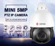 2MP 1080P POE PTZ Camera 4 Inch 5MP Speed Dome Camera 36X Zoom Outdoor PTZ IP Camera IR 60M P2P CCTV Security Camera With Slot цена