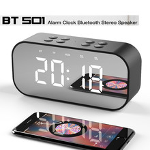 sardine sdy 019 portable wireless bluetooth speakers with alarm clock lcd time display big power 10w output hifi support Portable Wireless Bluetooth Speaker BT506 LED digital alarm clock stereo sound time display support TF AUX with micphone