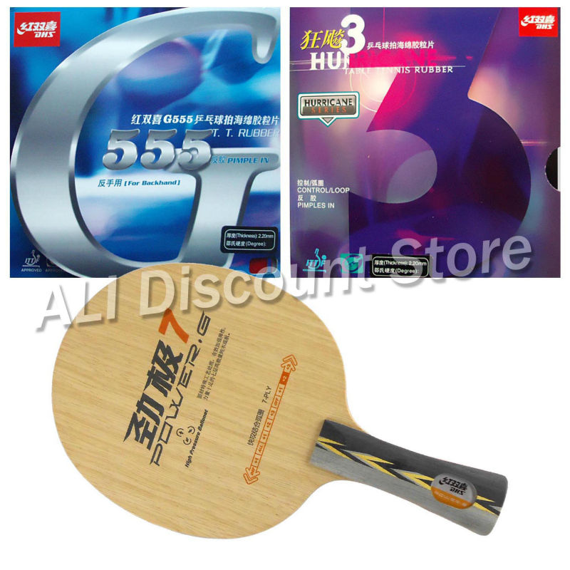 DHS POWER.G7 PG.7 PG7 Table Tennis Blade With Hurricane3 and G555 Rubber With Sponge for a Ping Pong Racket FL hrt 2091 blade dhs neo hurricane3 and milky way 9000e rubber with sponge for a table tennis racket shakehand long handle fl
